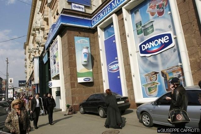 Danone Russia