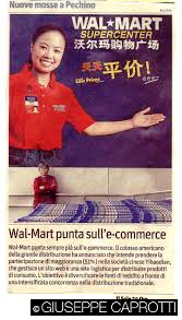 wal-mart-e-le-commerce